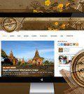 Entrevista blog Volandovoy - Upitravel