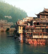 fenghuang Trivago - Upitravel