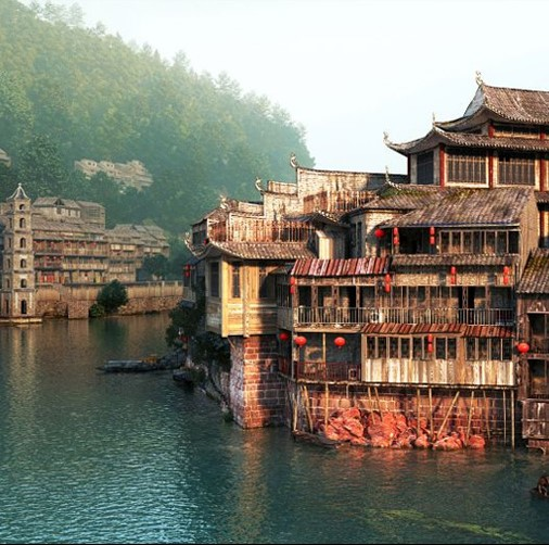 fenghuang Trivago – Upitravel