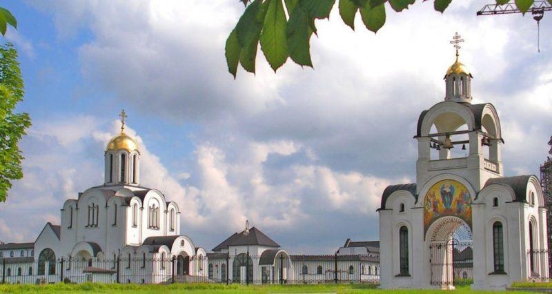 Minsk – IV