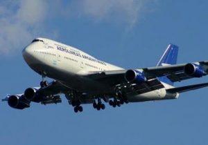 Aerolineas-ARgentinas-300×210